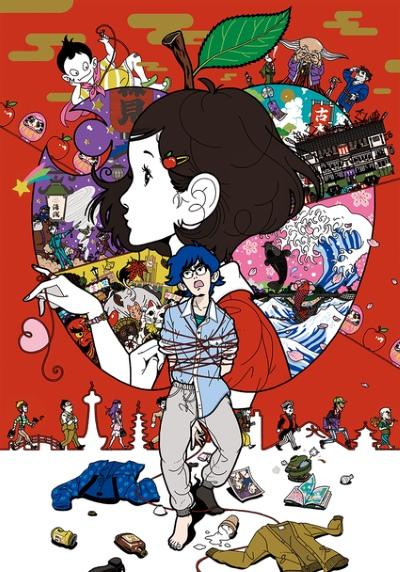 Весенняя ночь коротка / Yoru wa Mijikashi Aruke yo Otome [Movie]
