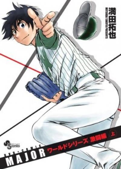 Мэйджор OVA-2 / Major: World Series [02 из 02]