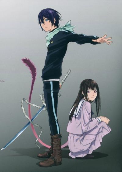Бездомный бог ОВА / Noragami OVA [04 из 04]