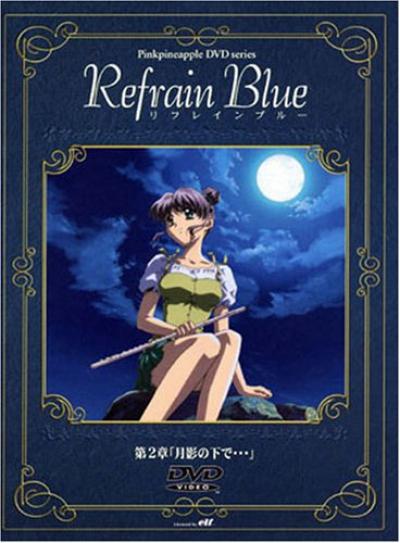 Зов синевы / Refrain Blue [03 из 03]