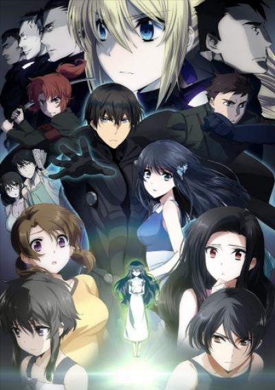 Посредственность из школы магов: Взывающая к звёздам / Mahouka Koukou no Rettousei Movie: Hoshi wo Yobu Shoujo [Movie]