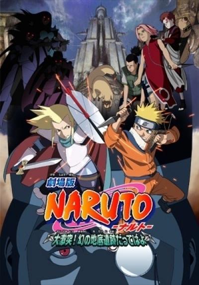 Наруто: Легенда камня Гелела / Gekijouban Naruto: Dai Gekitotsu! Maboroshi no Chitei Iseki Datte ba yo! [Movie]