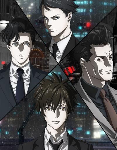 Психопаспорт 3: Первый инспектор / Psycho-Pass 3: First Inspector [03 из 03]