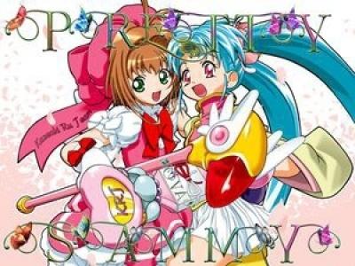 Девочка-волшебница Красотка Самми / Maho Shojo Pretty Sammy [1 из 3 + SP]