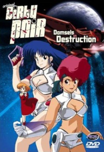 Грязная Парочка OVA / Dirty Pair OVA [10 из 10]