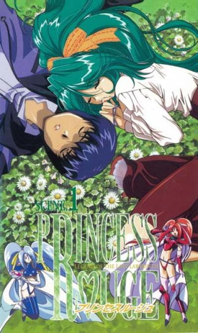 Принцесса Руж / Princess Rouge [02 из 02]