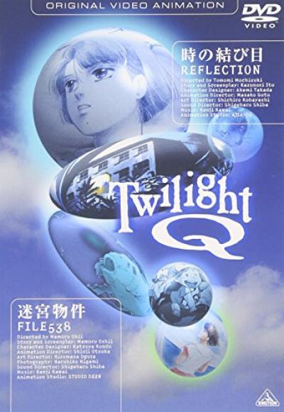 Сумерки Кью / Twilight Q [02 из 02]