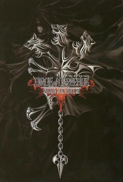 Последняя Фантазия: Поминальная песнь о Цербере / Dirge of Cerberus (Final Fantasy VII)