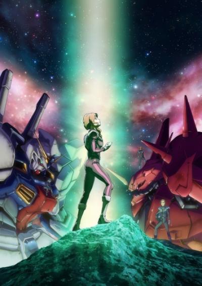 Мобильный воин Гандам: Сумерки Оси / Kidou Senshi Gundam: Twilight Axis [06 из 06]