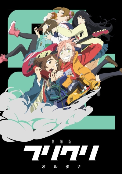 Фури-кури: Альтернатива / FLCL Alternative [Movie]