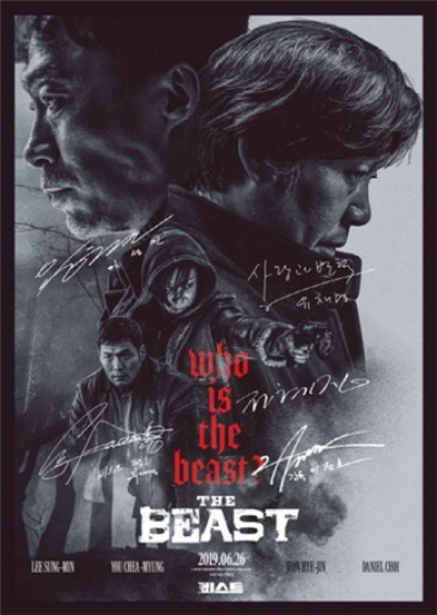Зверь / Beast
