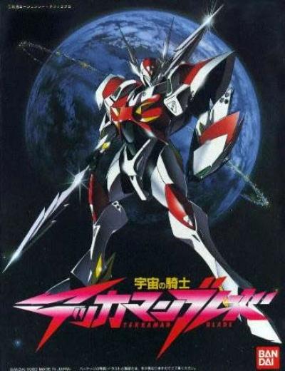 Космический рыцарь Теккамен Блейд / Uchuu no Kishi Tekkaman Blade [38 из 49]
