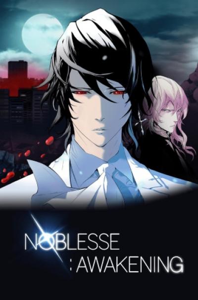 Дворянство ONA / Noblesse: Awakening