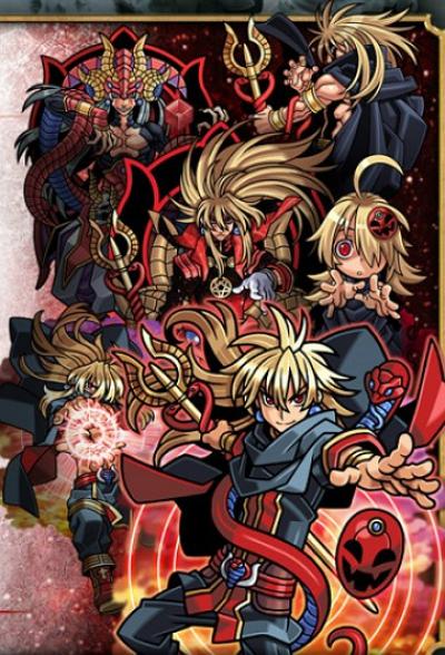 Извечная битва героев / Shinrabanshou: Tenchishinmei no Shou
