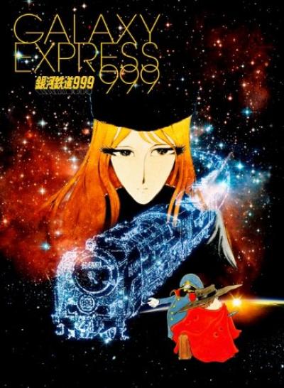 Галактический экспресс 999 / Ginga Tetsudo 999 [034 из 113]