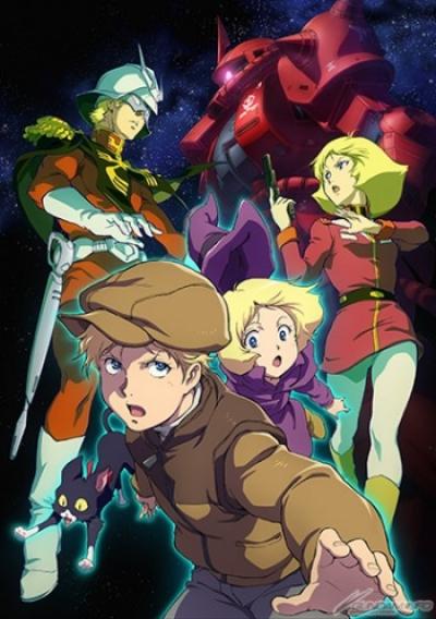 Мобильный доспех Гандам: Начало / Mobile Suit Gundam: The Origin OVA [06 из 06]