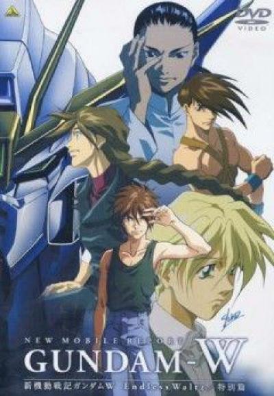 Мобильный ГАНДАМ Дубль-вэ: Бесконечный Вальс / Gundam Wing Endless Waltz