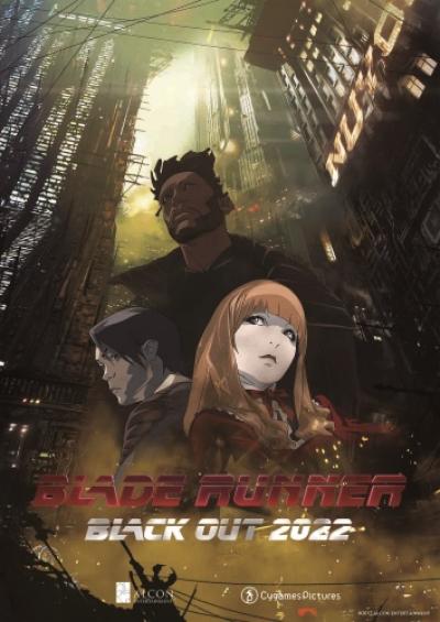 Бегущий по лезвию: Блэкаут 2022 / Blade Runner: Black Out 2022