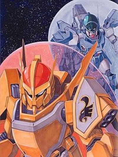 Голубой метеор СПТ Лейзнер OVA / Aoki Ryuusei SPT Layzner OVA [03 из 03]