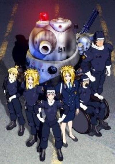 Танковый спецназ 01 / TANK S.W.A.T. 01 OVA