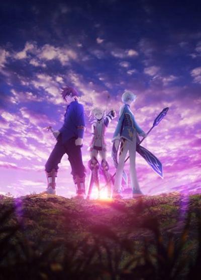 Сказания Зестирии: Пришествие пастыря / Tales of Zestiria: Doushi no Yoake