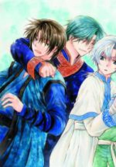 Рассвет Йоны: Арка Зено ОВА-3 / Akatsuki no Yona: Zeno-hen OVA-3