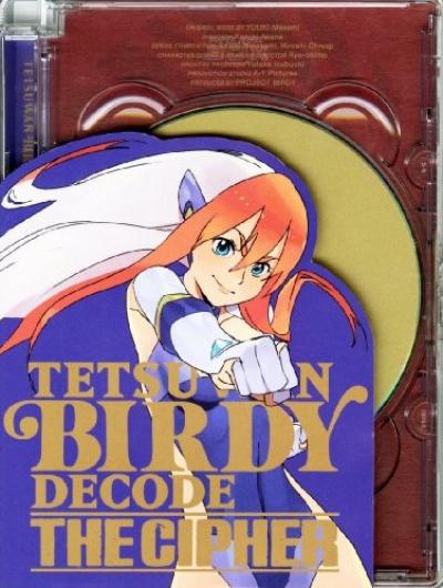 Крутая Берди OVA-2 / Tetsuwan Birdy Decode: The Cipher [2009]