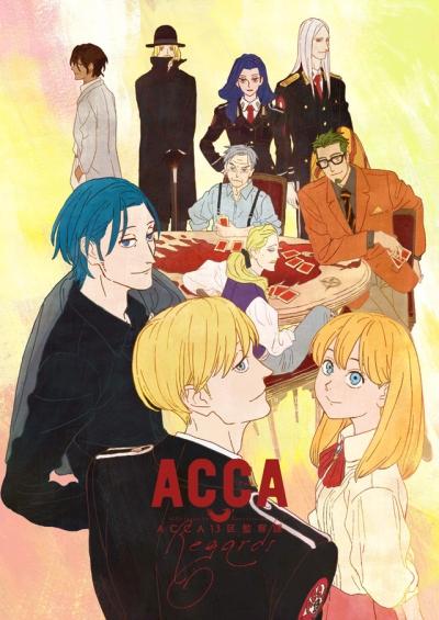 AККА: Отдел Инспекций по 13-ти Автономным Округам OVA / ACCA 13-ku Kansatsu-ka: Regards