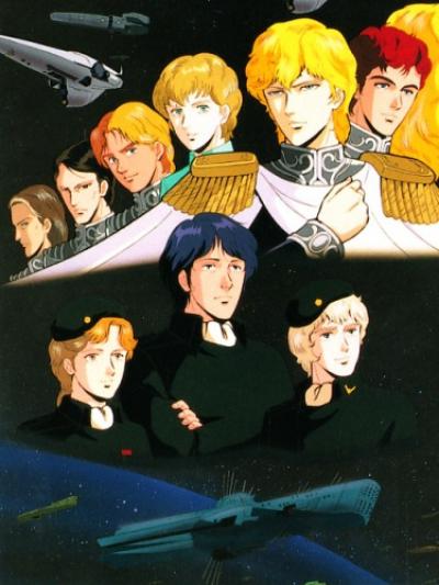 Легенда о героях Галактики OVA-1 / Ginga Eiyuu Densetsu [081 из 110]