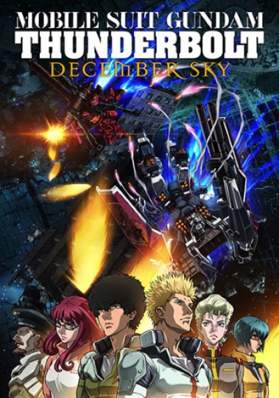 Мобильный доспех Гандам: Грозовой сектор - Декабрськое небо / Kidou Senshi Gundam: Thunderbolt - December Sky