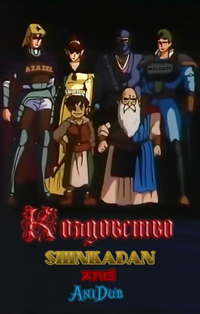 Колдовство / Wizardry