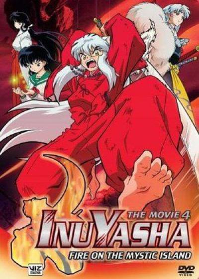 Инуяша: Пылающий остров Хорай / Inuyasha: Guren no Houraijima [Movie-4]